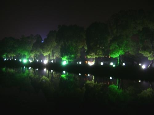 Huang Shan Lake Park 02