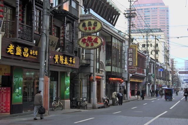 Shanghai 07